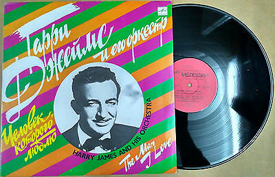 Harry James And His Orchestra ,The Man I Love, Record 1930-1950, USSR,1990