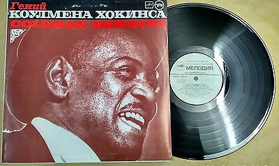 Genius of Coleman Hawkins, 33RPM, Rec. 1957, Los Angeles, Made in the USSR, LP