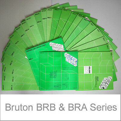 A Collection of 25 Bruton Library LP's - (BRB & BRA Series) - JINGLES