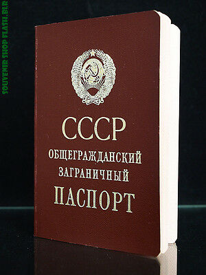 1990 Overseas External ID Passport Soviet Union USSR General Civil Russia Passe