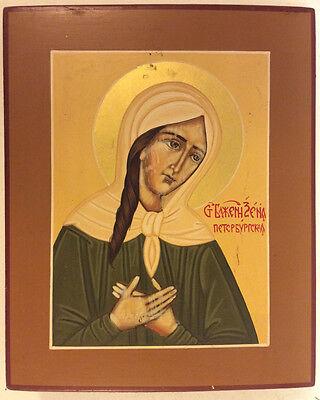 Russian Orthodox Tempera Painted Icon: Saint Xenia Of Saint-Petersburg