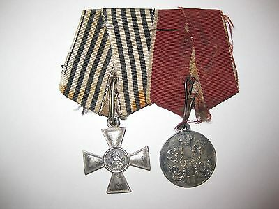 Imperial Russian St. George Silver Cross and Medal for Chinese Campaign, 1900-01