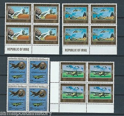 Middle East Iraq mnh stamp set in blk/4 - military - airplane