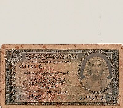 Egypt 25 piasters 1952 circulated see description please