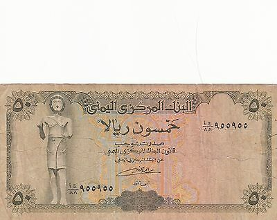 Yemen 50 rials 1973 ND lovely serial number circulated see description please