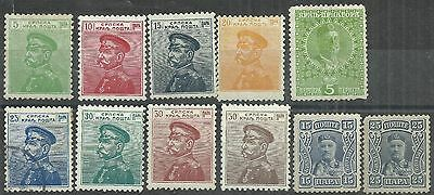 Serbia 11 early stamps MH/used as scan