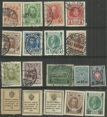 Russia 1913 Romanov Dynasty short set (19 stamps) MH/used no gum as scan