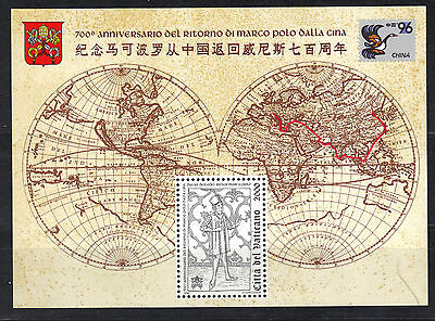 Vatican 1996 Marco Polo Return from China 500th Anniv.  MNH S/S SC # 1008