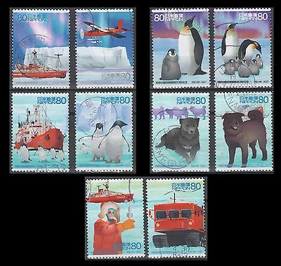 Japan 2978a-j 50th anniv. Antarctic Research Expeditions (10 USED Stamps)
