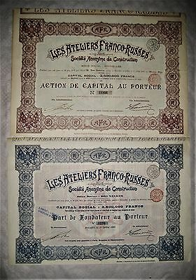 Russia Russland Lot 2 x Ateliers Franco-Russes