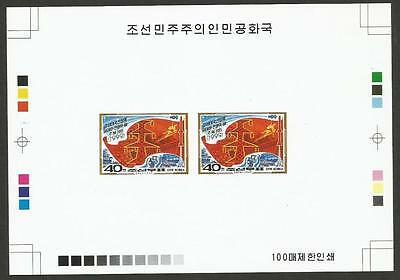 Korea 1999 Great Tuproofrning Point Proof