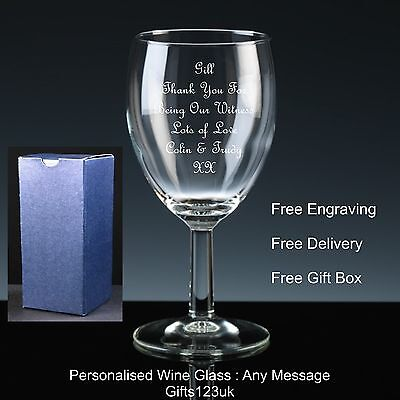 Personalised 11oz Wine Glass, Witness Gift, Wedding Gift / Favour