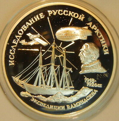 1995 RUSSIA 3 R ROUBLE SILVER  PROOF Amundsen Expedition