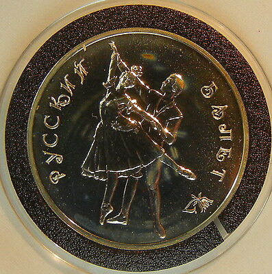 1993 RUSSIA 3 R ROUBLE SILVER  UNC Ballet