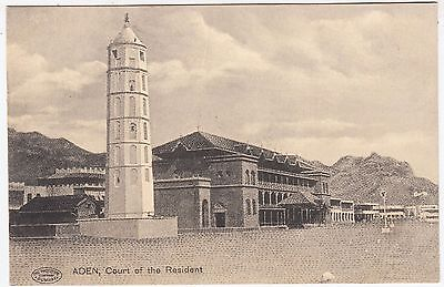 "ADEN / YEMEN - Court Of The Resident - vintage ""Phototype"" of Bombay  postcard"