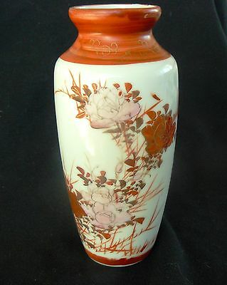 Antique Japanese Kutani Meiji Hand Painted Porcelain Vase