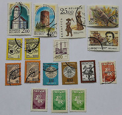 Belarus stamps 1990s collection