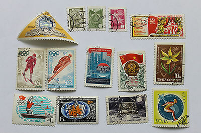 Russia stamps collection 1970s lot 2