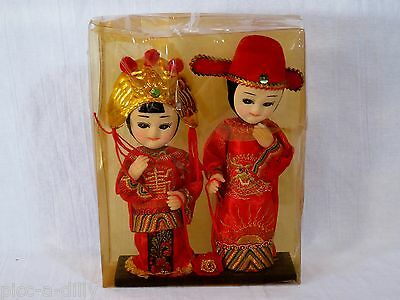 Vintage -Chinese Wedding Dolls -Cloth Retail $360 Never Removed From Package New