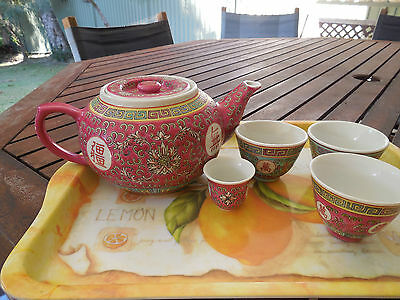 Gorgeous Famille Rose 4-Cup Teapot With Chinese Tea Bowls