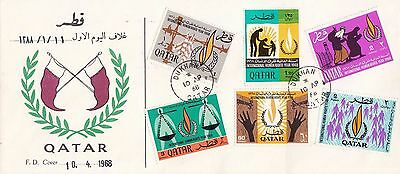 Q 1405 Qatar April 1968 Human Rights Year stamps First Day Cover; Dukhan cds