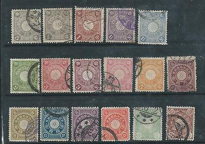 Japan -1899 Seventeen different values - Postally Used