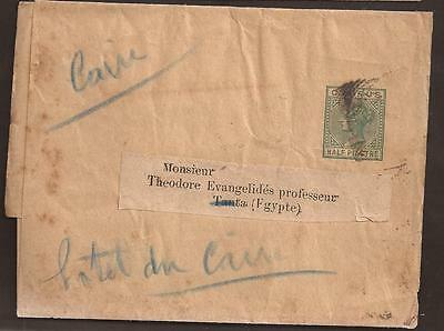 CYPRUS 1901 QV POSTAL STATIONERY RE-DIRECTED 1/2 pi. WRAPPER USED TO CAIRO EGYPT