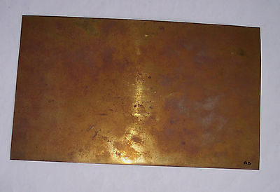 Gauge O – Metal – Brass sheet - 0.3mm - 250x150mm - see notes / pics Ab
