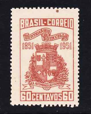 Brazil Stamp 1951 Mnh - Cities / Centenary Of Joinville  City