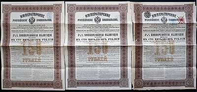 Russia - 3x 3,8% Imperial Government of Russia 1898 - 150 roubles
