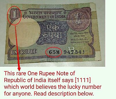 Old 1 Rupee note india