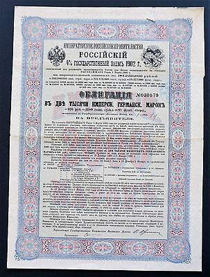 Russia/China - 4% Imperial Government 1902 -2000 mark - Boxer Loan for repayment