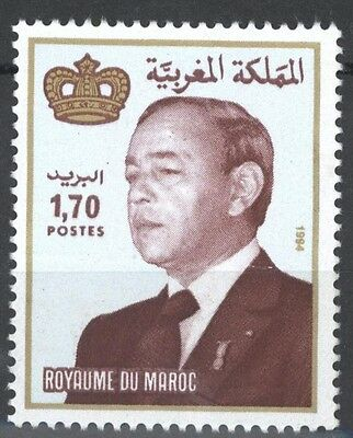 Morocco Maroc Stamp Timbre New Hassan Ii 1994