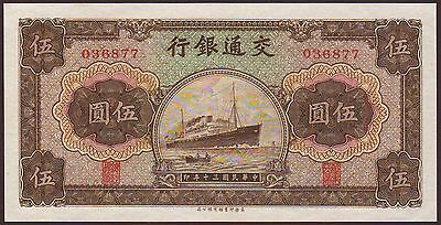 CHINA   Bank of Communications   5 Yuan  1941  UNC