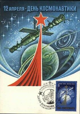 Russia USSR 1978 - Space - Maxi card