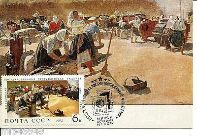 RUSSIA 1967  Maxi Card  - Painting - Harvest