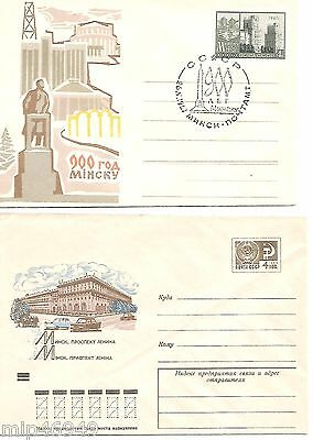 Russia - Belarus, Minsk,  Lot of 2 covers 1967-72 Years - REDUCED - See notes