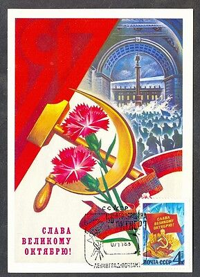 Russia USSR 1983 -Anniversary - Maxicard - Printed stamp on back