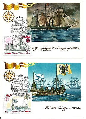 Russia USSR 1971 - 5 Maxi Cards  - Ships