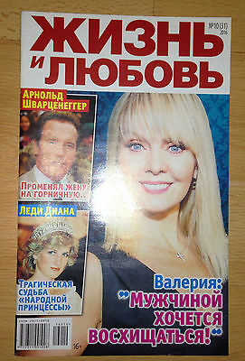 RUSSIAN MAGAZINE Diana, Princess of Wales, Natalie Portman, Charlize Theron
