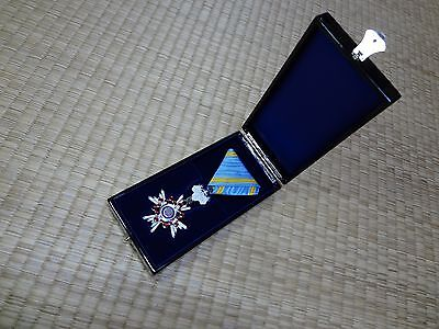 Japanese Japan Order of Sacred Treasure, Silver Rays medal WWII badge army navy