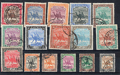 Sudan Postage Stamps - Selection Of 16 Stamps Used.