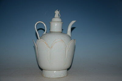 Fine Chinese White Porcelain Flagon