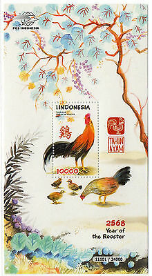 Indonesia 2017 China Lunar New Year Rooster Ss Souvenir Sheet Stamps Mnh