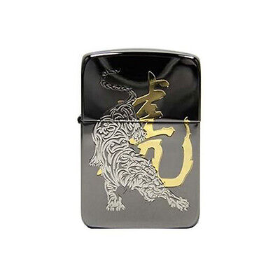 1941 Tiger 2 BK Zippo Lighter Windproof Made in USA GENUINE Packing