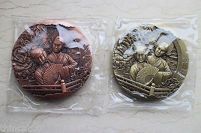 China 2013 Medals Set (Brass and Copper) - Kunqu