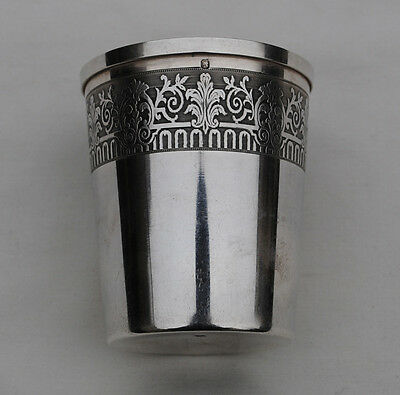 ANTIQUE FRENCH STERLING SILVER Wine Cup, Timbale or Beaker Cup XIXc