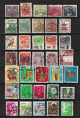 Japan - Lot of old stamps (ref 2040b)