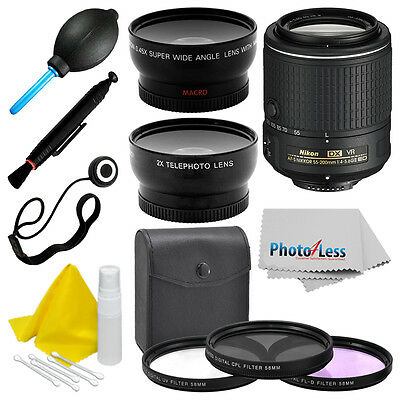 Nikon AF-S DX NIKKOR 55-200mm f/4-5.6G ED VR II Lens +Filter Kit +More Value Kit