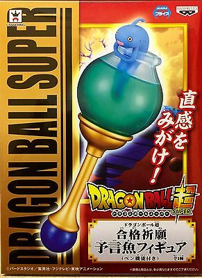 Dragon Ball Super Oraculo Oracle Figura Figure New Nueva